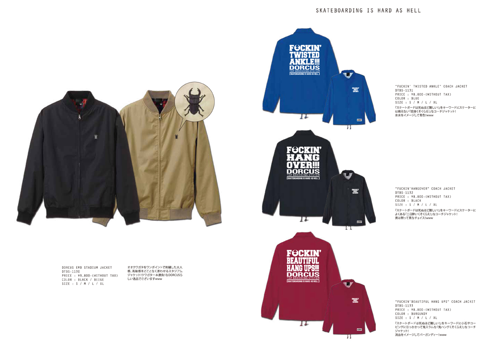 2015fallcollection4