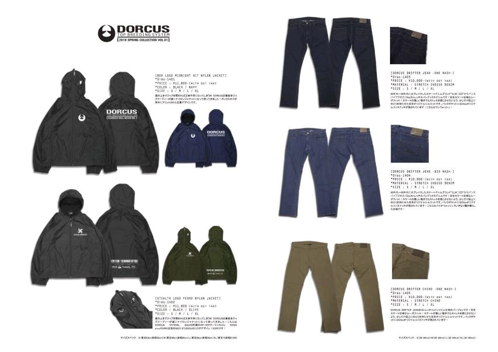 dorcus2018spring1