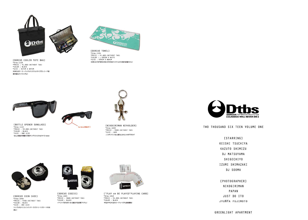 dorcus_2016ss_catalog_12_master