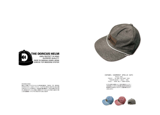 dorcus_2016ss_catalog_2_master