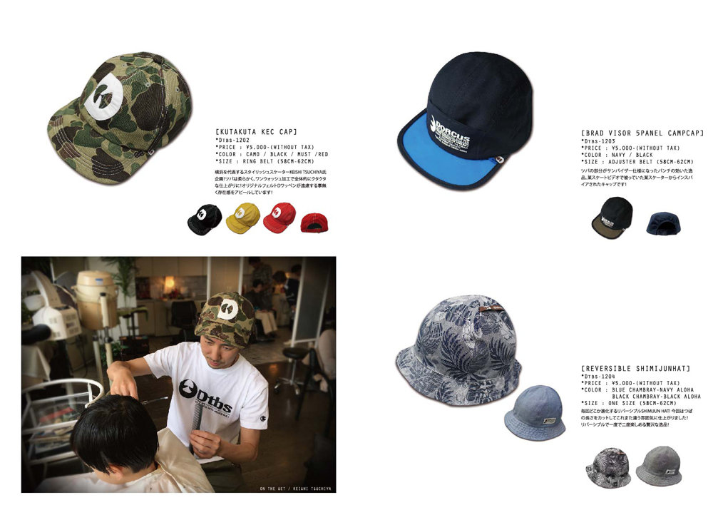 dorcus_2016ss_catalog_3_master