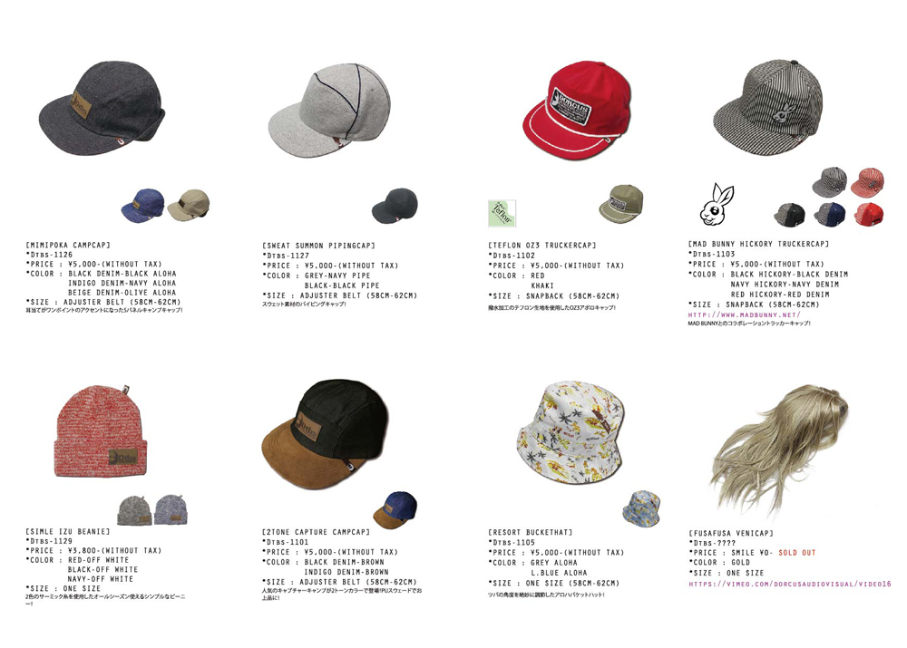 dorcus_2016ss_catalog_4_master