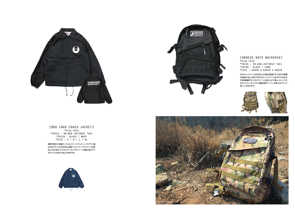 dorcus_2016ss_catalog_9_master