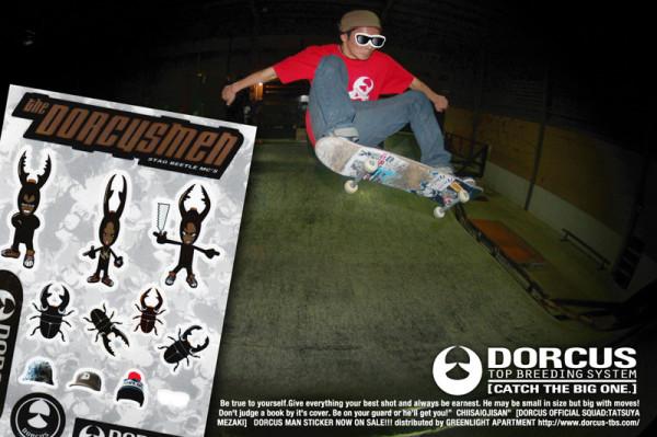 dorcusmensticker-ad