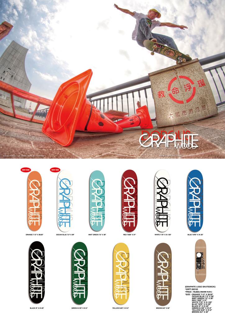 A3たて十字折り_表(外)graphite2021spring_master
