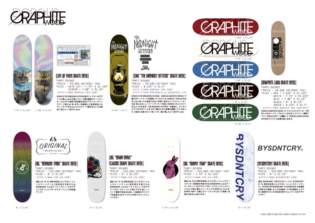 graphitewood2018spring_catalog