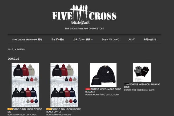 fivecross