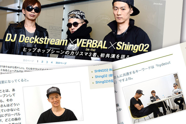 shing02interview