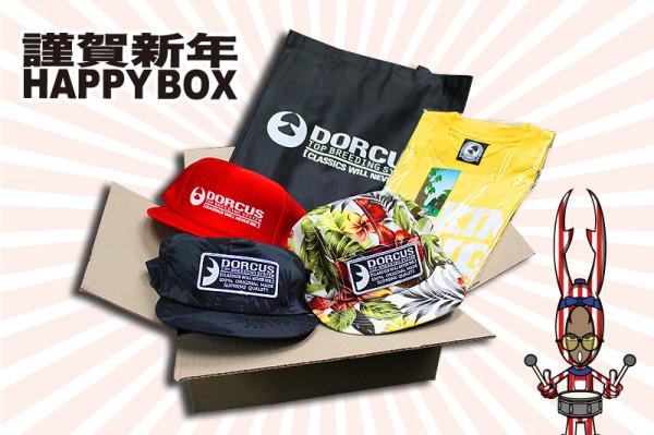 happybox2015-800
