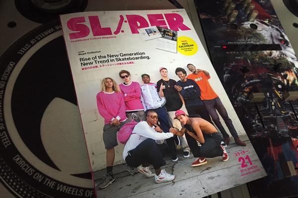 slider21