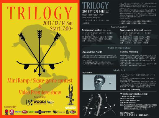 TRILOGY1