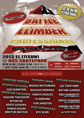 battleclimber2013pro1115_1