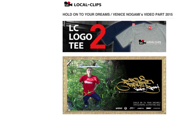 localclips