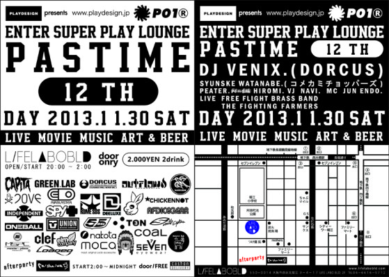 pastime13