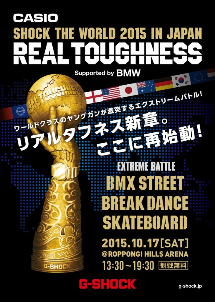 real_toughness_flier150930ol-1-820x1149