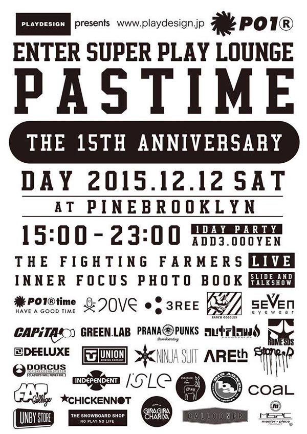 pastime_2015