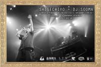 shigechiyo_800
